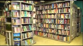 Современные ноу-хау в библиотеках