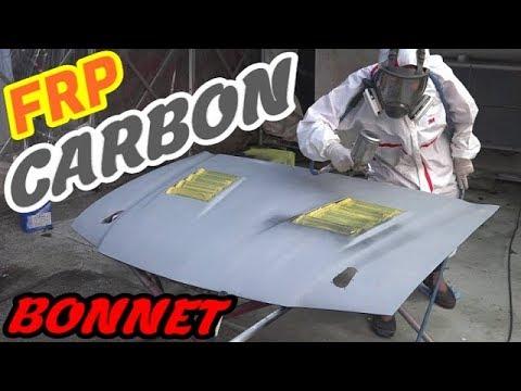 [DIY] Customizing FRP bonnet for carbon processing
