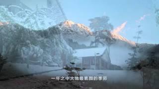 雪霸國家公園【2016櫻雪奇緣 春遊武陵櫻花季】