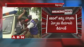 Communist party leaders stopped central Minister Ananth Kumar Hegde's Vehicle | Kadapa