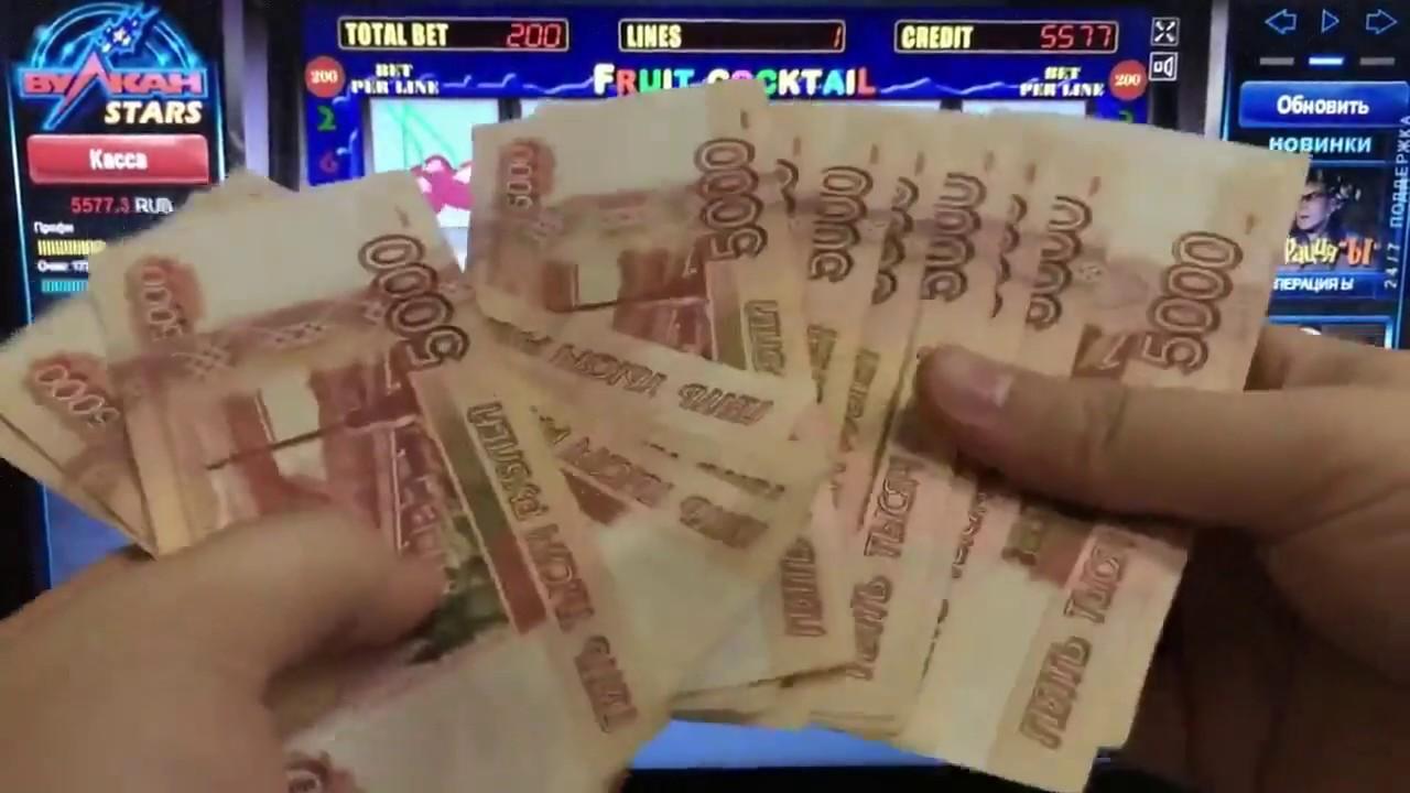 топ игровых автоматов на деньги