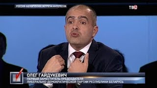 Россия – Белоруссия: встреча интересов. Право голоса