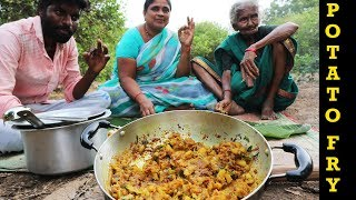 Delicious Potato Fry By My 106 Grandma |Country Foods|