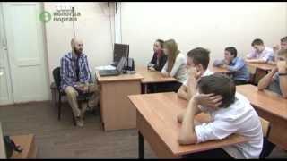 Необычные уроки проводят для школьников участники проекта «Русь -- XXI век»
