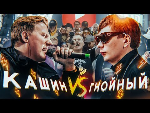 Гнойный VERSUS Даня Кашин | Комп за 500000р | Страшная вечеринка