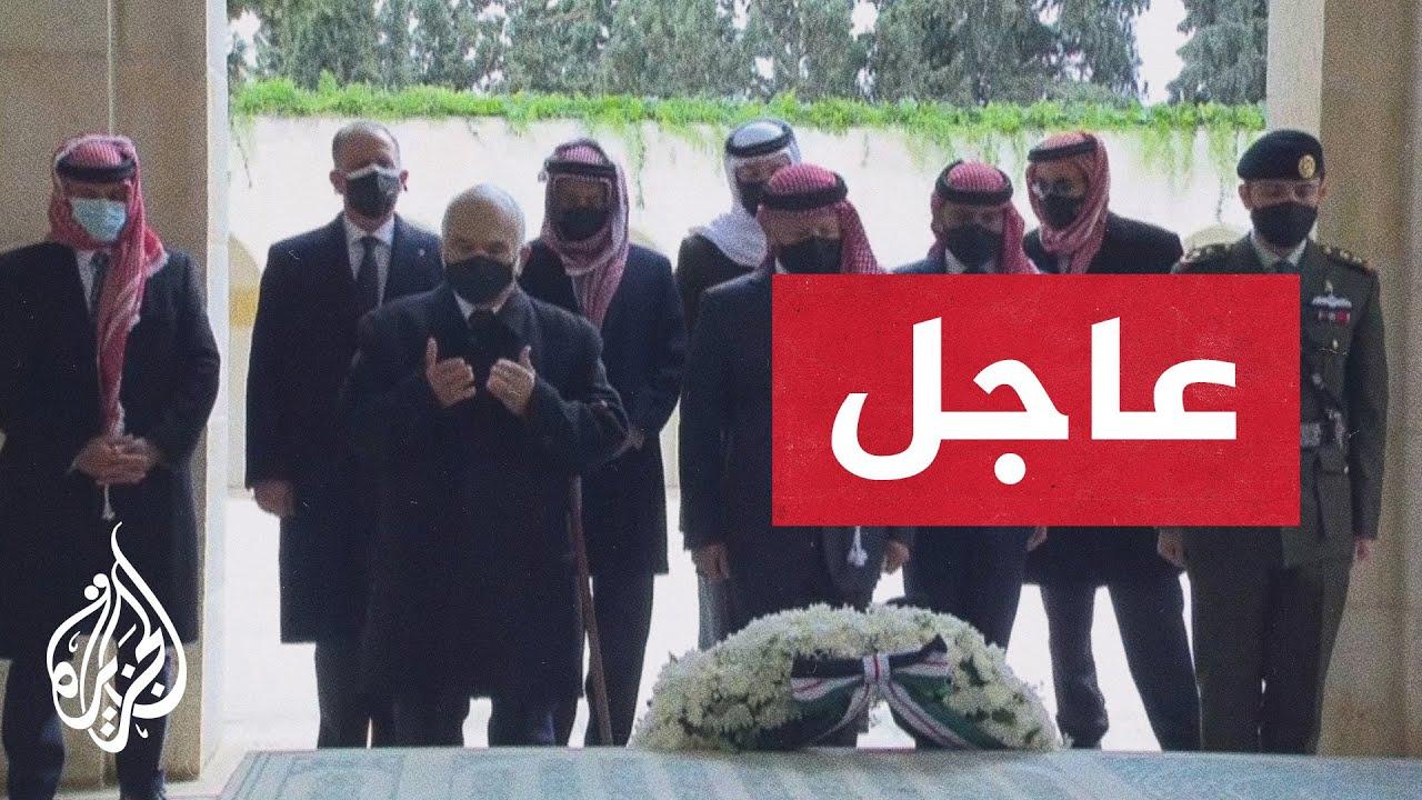 أول ظهور علني للأمير حمزة مع ملك الأردن منذ الأحداث الأخيرة  - نشر قبل 2 ساعة