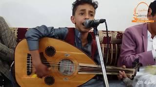 Download Video اصغر طفل يمني يغني للمرحوم | على عبدالله السمه |  شاهد واحكم بنفسك 2018 MP3 3GP MP4