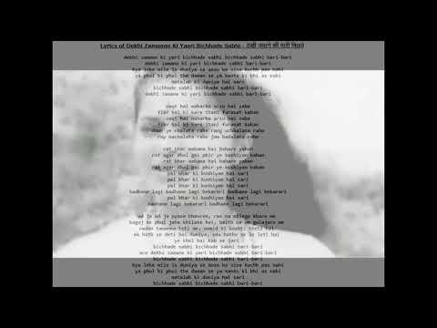 Download Dekhi Zamane Ki Yaari -Kaagaz Ke Phool-  Mohammed Rafi, Guru Dutt