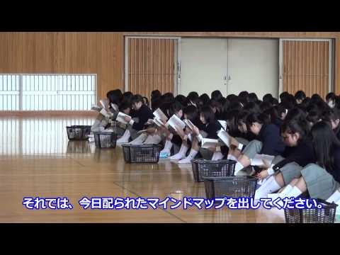 今~未来手帳 活用事例 岡山東商業高校 Vol1 新入生学年集会