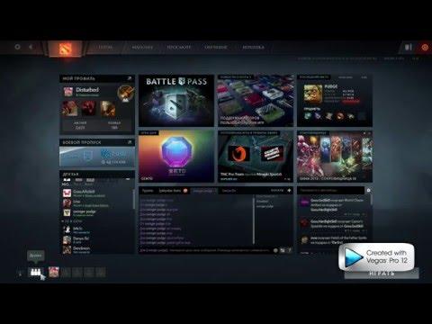 видео: Как создать команду в dota 2