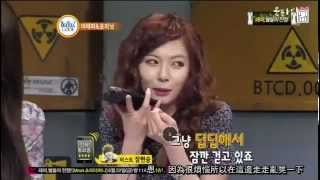 [中字]20120607 Trouble Maker (Hyuna & Hyunseung) cut - phone call @Mnet Beatlecode 2
