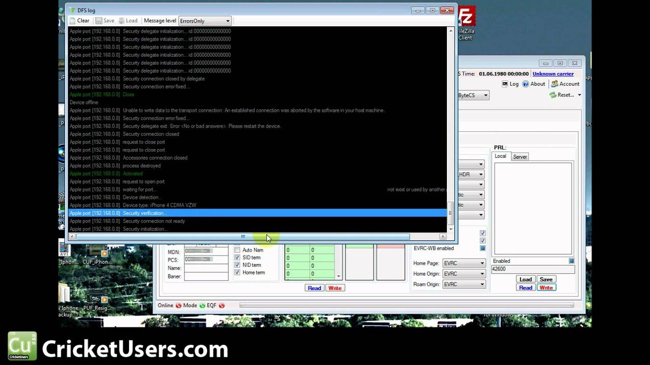 dfs 3.3 from cdma tool