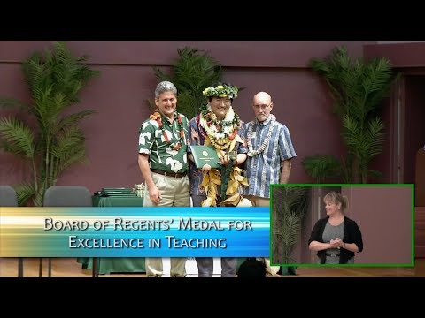 2017 UH Mānoa Awards