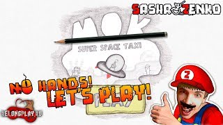 MOK: Super Space Taxi Gameplay (Chin & Mouse Only)