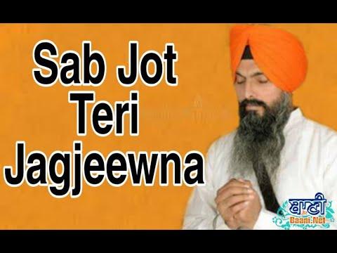 Melodious-Shabad-Sab-Jot-Teri-Jagjeevana-Bhai-Maninder-Singh-Ji-Darbar-Sahib-Gurgao