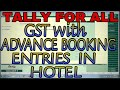 GST WITH HOTEL ADVANCE BOOKING ENTRIES IN TALLY.ERP9 | HOTEL ACCOUNTING ENTRIES