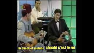 Repeat youtube video Swileh et Kamel bouakaz special chaabi