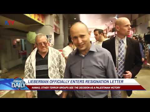 Your Morning News From Israel - Nov. 15, 2018.
