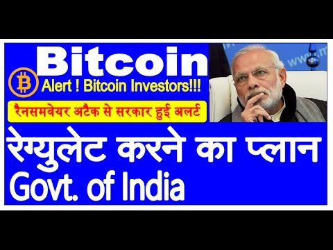 Bitcoin News In Hindi