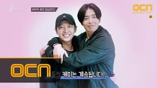 the guest ※미소주의※ 김동욱♥김재욱 투욱 영상 편지 180912 EP.0
