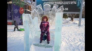 Ледяная сказка на бульваре Строителей в Кемерово