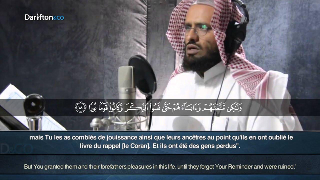 coran islam sobhi mp3