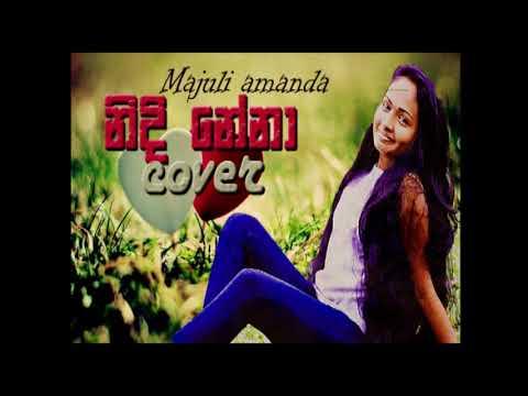 Nidi Nena Cover song - Majuli amanda