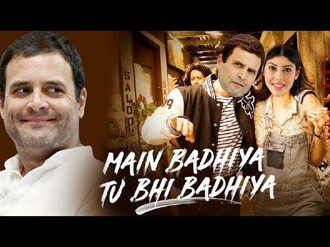 Spoof   Main Badhiya Tu Bhi Badhiya   Sanju   Rahul Gandhi, Divya Spandana and Aditi Singh