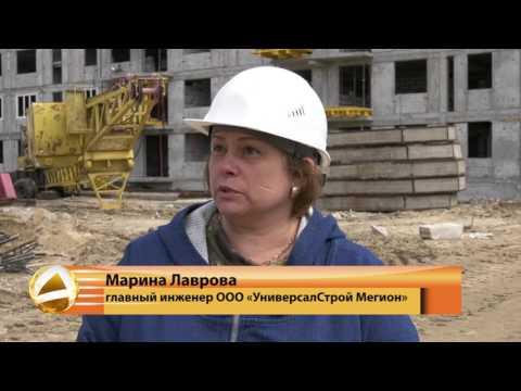 Объезд строительных объектов