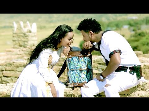 Wendi Mak - Sheb Arga | ሸብ አርጋ - [Official Video] thumbnail