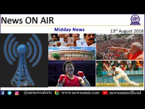 Midday News: 13th August 2018