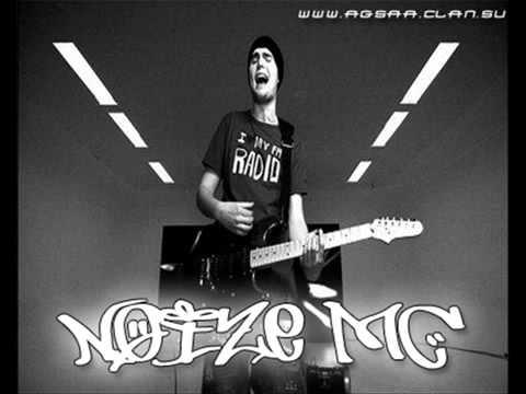 Мерин - Noize MC - радио версия
