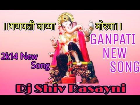 New ganpati song 2k17 DJ Saurabh From Mumbai