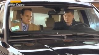 Сериал Сашка 49 серия (2014) смотреть онлайн
