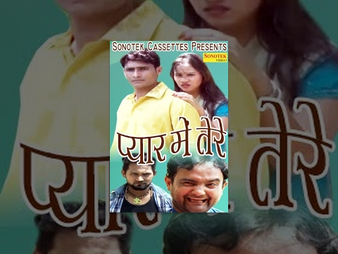 Pyar Mein Tere || प्यार में तेरे  || Haryanvi Full Comedy Romantic Movies Film