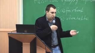 видео Семантические модели данных