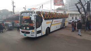 Inauguration ceremony of international Bus Service(Dhaka-Kolkata) Operated by Shyamoli NR Travels