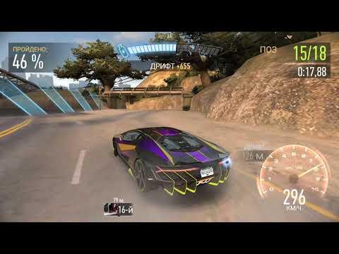 Прохождение события на  Lamborghini Centenario в NFS NL (4.1)