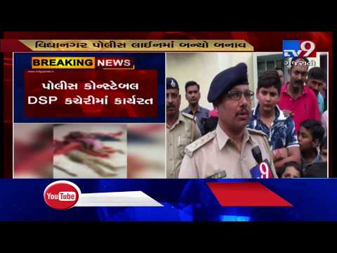 Constable kills his 3 children in Bhavnagar, family feud suspected| TV9News