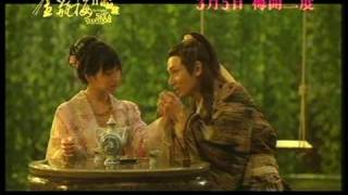 Download Video 金瓶梅II 愛的奴隸 Promo 2 MP3 3GP MP4