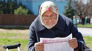 ЛОМОВОЙ - #пенсионныйвозраст