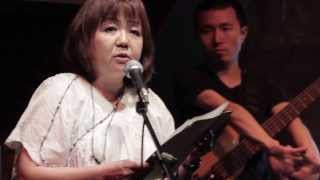 Download Video Poet Yuri Kageyama with the Yuricane at Tokyo Woodstock 2013 MP3 3GP MP4