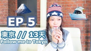 東京 13天之旅 ♥ EP5 富士山 / 河口湖 / 橫濱 ( Day 9-10 )☺HEYMAN☺