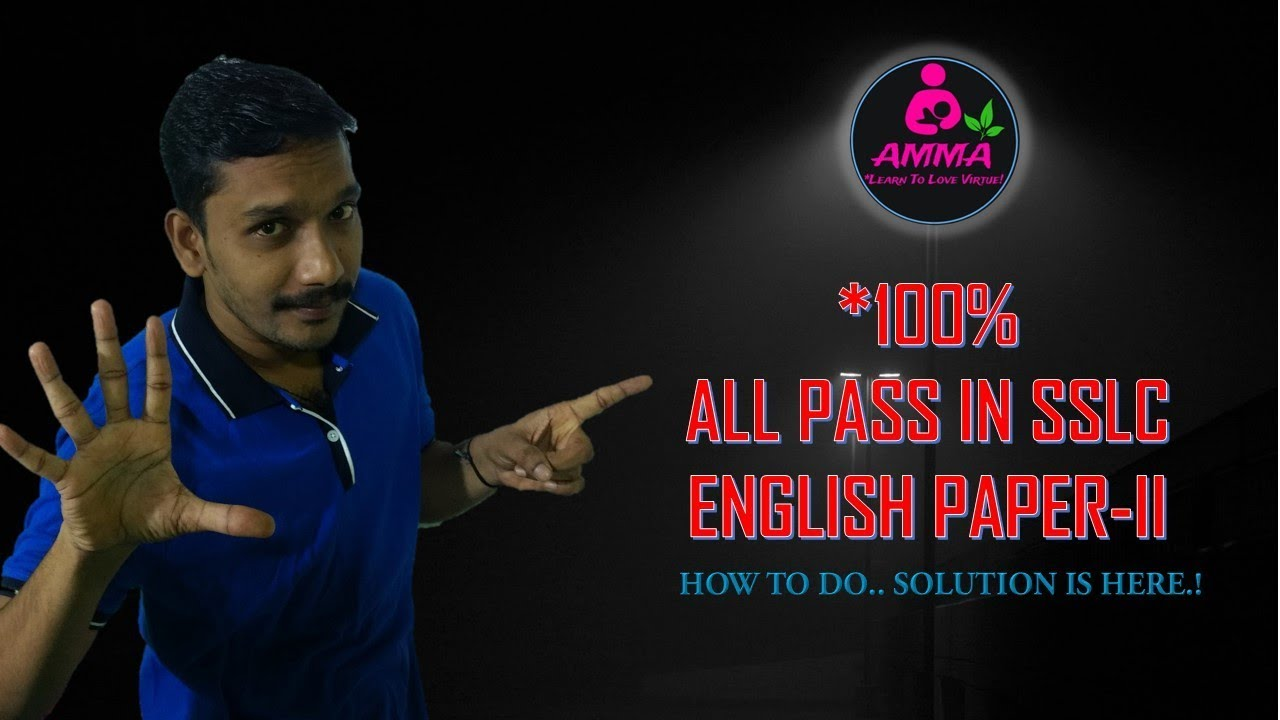 100% PASS IN 10TH ENGLISH PAPER- II || SOLUTION HERE!