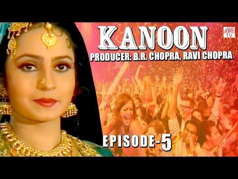 Kanoon || BR Chopra SuperHit Hindi TV Serial-Khamoshi | Episode-5 | Popular Hindi