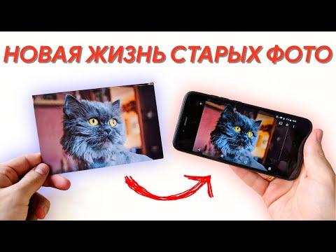 Фотосканер от Google Фото: превращаем пленочную фотографию в цифровую 📸