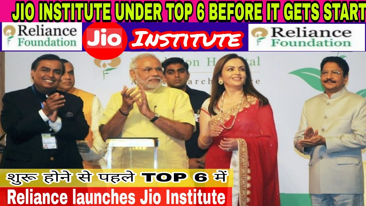 jio institute by reliance foundation