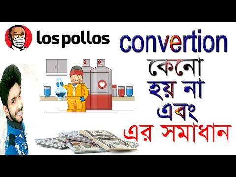 Lospollos account এ convertion হয় না কেনো । from YouTube · Duration:  4 minutes 28 seconds