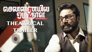 Chennaiyil Oru Naal - 2 Trailer   Sarath Kumar   Suhasini Maniratnam   Napoleon