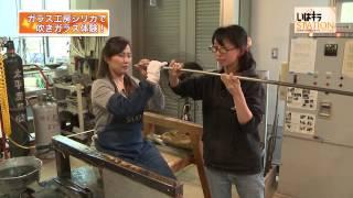 いばキラPeople!/ガラス工房シリカ【2014.4.25】